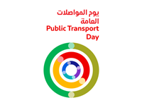 Dubai Transport Day logo