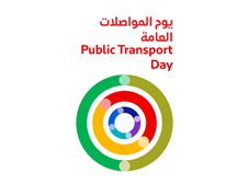 Launching 8th Public Transport Day marking RTA's 12th anniversary