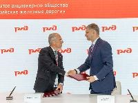 Russian Railways and Enel agree on cooperation
